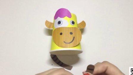 【可乐姐姐做手工】纸杯奶牛