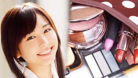 日系化妆品揭秘 五个你不知道的真相
