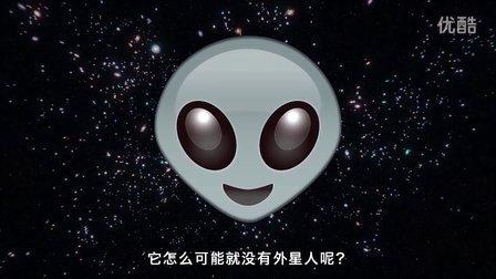 寻找外星人 | 机器人夏先生1号