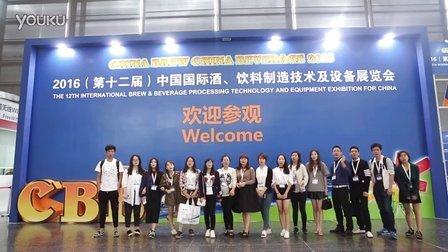 上海新国际博览中心CBB展会杰盟卫生级工业在线展会现场记录