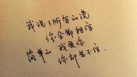 超温暖的翻唱 『淘汰』— 陈奕迅  By ShuangMusic