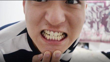 【不作会死】小苏打加柠檬真的能让你牙齿立刻变白吗?