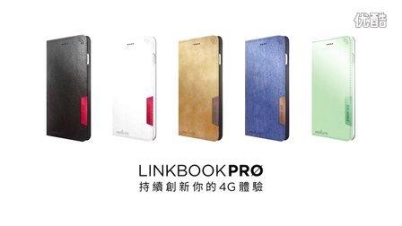 Abosolute Linkbook 全世界唯一可以增强手机信号的手机壳 | Linkase