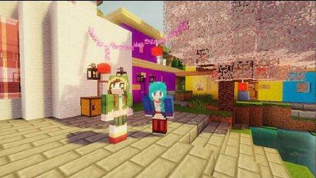 艾暮米月【奇迹小镇】四季风多模组生存36 彩灯配彩绳 Minecraft我的世界