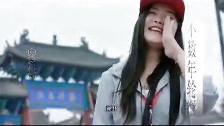 不数年轮微视 河南南阳 邓州 内乡 铜牌等方言俗语 传遍了全国