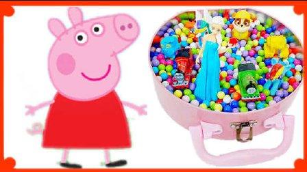糖果宝盒藏有惊喜玩具 粉红猪小妹分享糖果玩具冰雪奇缘托马斯和他的朋友们小马宝莉