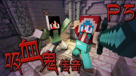 暮云×小米丸子【吸血鬼传奇】P5 有自己的魔法风房子了 Minecraft我的世界