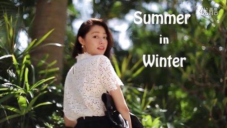 文杏时尚日记 第二十期 冬天里的阳光搭配