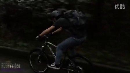Rocky XC in the TaFu Mountain