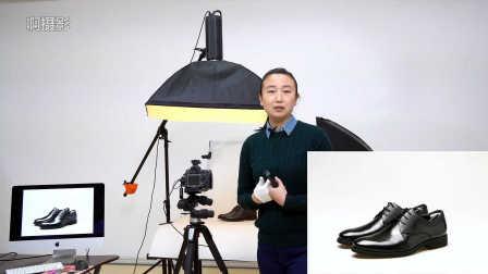 《啊摄影》之男士皮鞋产品拍摄/淘宝商品静物摄影方法