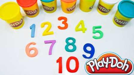 培乐多学习数数字