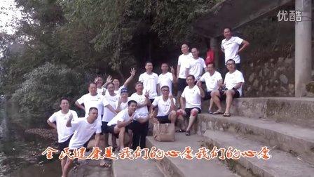 永福冬泳队成立十五周年庆典活动