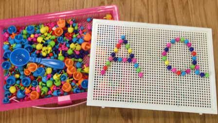 儿童蘑菇钉组合拼插板拼图宝宝益智