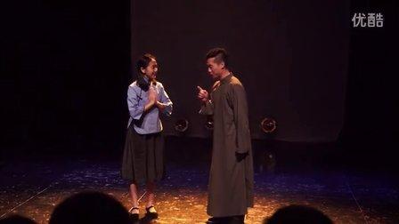 任明炀实验剧团《倪焕之的故事》演出预告片