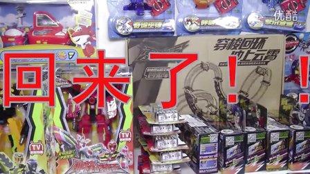 玩具爸爸回归 巨神战击队3,零速争霸,猪猪侠之梦想守卫者,魔幻车神,斗龙战士4玩具展示