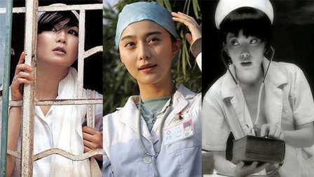 娱乐圈十大女星护士装PK 看谁制服最诱惑?