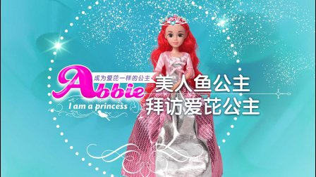 迪士尼人鱼公主讲述与王子的童话故事