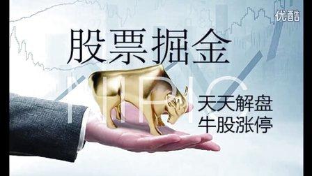 炒股入门知识 股票技术指标CCI 股票直播间 股神望天