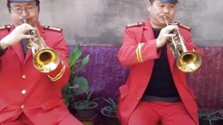 绍兴兰亭铜管乐队13456571572--走天涯