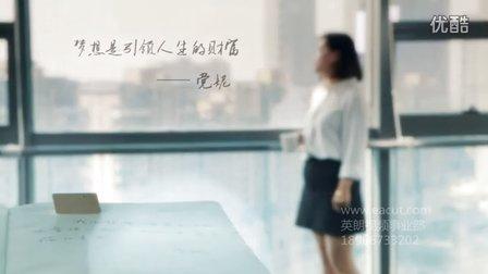 西安宣传片拍摄制作工银安盛保险样片参考