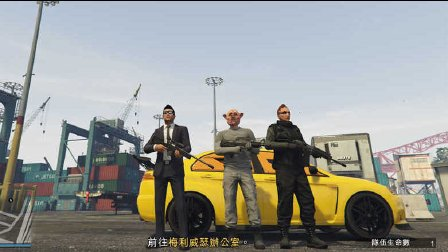 GTA5 侠盗猎车手