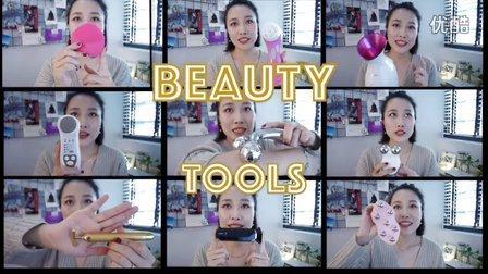 10款美容仪使用心得|洗脸仪|导入仪|蒸脸机|瘦脸提拉|BBCCCHEN
