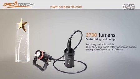 [技潜手电] OrcaTorch D620 2700流明分体式潜水手电筒