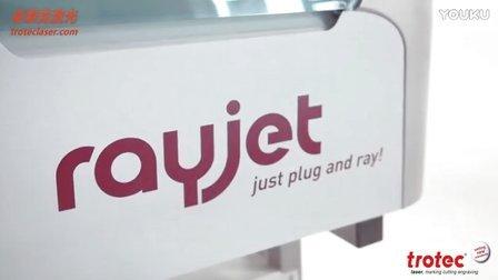 卓泰克激光Rayjet桌面式小型激光雕刻切割机