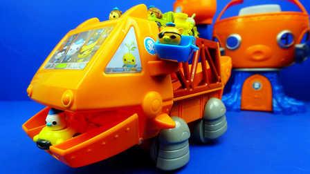 海底小纵队 呱唧猫的舰艇发射车 巴克队长