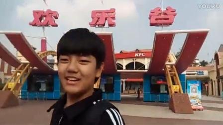 欢乐谷游乐场里玩什么(Vlog)