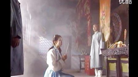 佛教电影《了凡四训》公益佛教视频佛教故事佛教电视剧