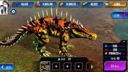 侏罗纪世界游戏第225期:帝鳄、猪鳄、迅猛鳄和波斯特鳄★恐龙公园