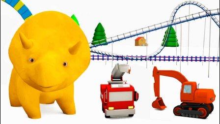 恐龙戴诺 第31集 和卡车玩具一起学习颜色