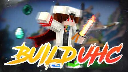 【爆米花】New Intro!★Syuu BuildUHC#6★Minecraft我的世界