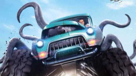 《魔獸戰車》 - 最新預告 - 2月2日年初六上映