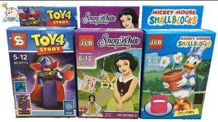 惊喜蛋, 奇趣蛋, 出奇蛋, 拆蛋了! 乐高积木玩具  玩具总动员 白雪公主 唐老鸭 213