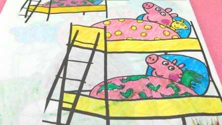 小猪佩奇画图涂色 粉红猪小妹涂鸦