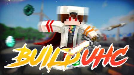 【爆米花】莫名其妙的胜利丨Syuu BuildUHC#7★Minecraft我的世界