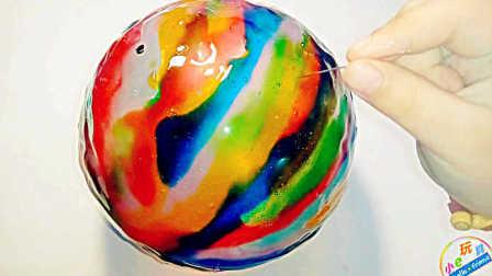 气球水晶泥