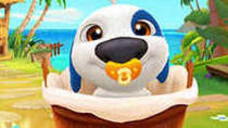 我的汉克狗 说话狗第四期 亲子游戏 儿童游戏 益智游戏 大侠笑解
