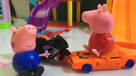 小猪佩奇拆装百变小金刚亲子玩具2