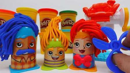 Play-Doh 疯狂的切 Doh造型材料 美容沙龙 玩具惊喜橡皮泥
