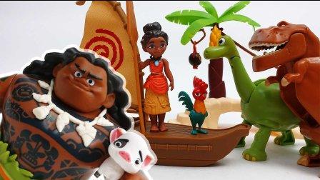 恐龙世界 神秘岛的秘密 恐龙玩具 玩具岛 新的卡通2017与玩具 Moana & Maui 保护Hei Hei和Pua