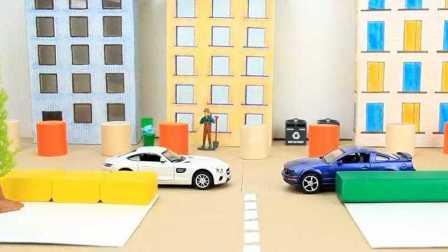 孩子的视频  警察追逐跑车  儿童玩具卡通