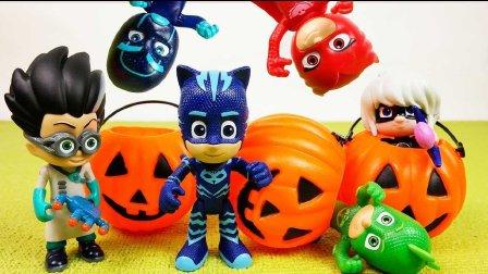 玩具 万圣节玩具 PJ MASKS Halloween Toy for kids 玩具车 魔幻车神 皮克斯玩具