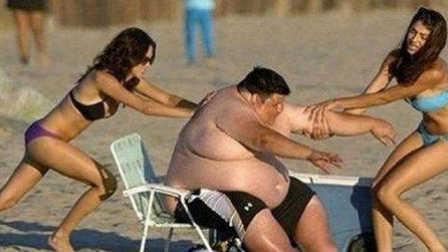 笑死不偿命 搞笑!看胖子的尴尬生活