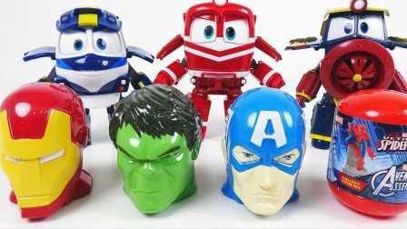 新托马斯和他的朋友们  惊喜蛋  火车和机器人  小客车 玩具蜘蛛侠  玩具超级英雄  获取该惊喜游戏 托马斯和他的朋友们 健达 健达奇趣蛋 健达 健达奇趣蛋