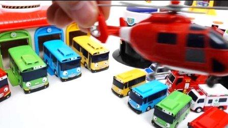 小公交车太友  公交车车库 新手公交车的第一天 车珀利  玩具魔幻车神 巴士玩具  紧急中心Playset Tobot拍摄汽车  第1季