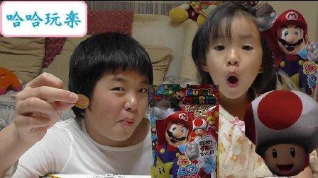 日本玩具・食玩 超級瑪利兄弟軟糖開封
