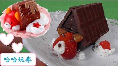 日本食玩玩具 最新動画「光之美少女」第六集「狗狗巧克力小屋」